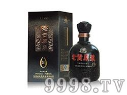 老贡原浆酒20