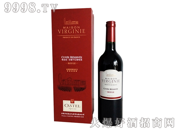 法国卡思黛乐惟诘尼珍藏干红葡萄酒