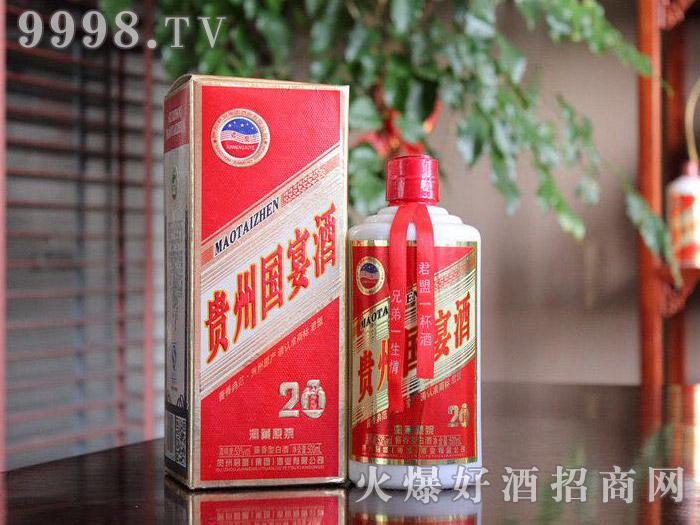 贵州茅台镇国宾酒洞藏原浆20
