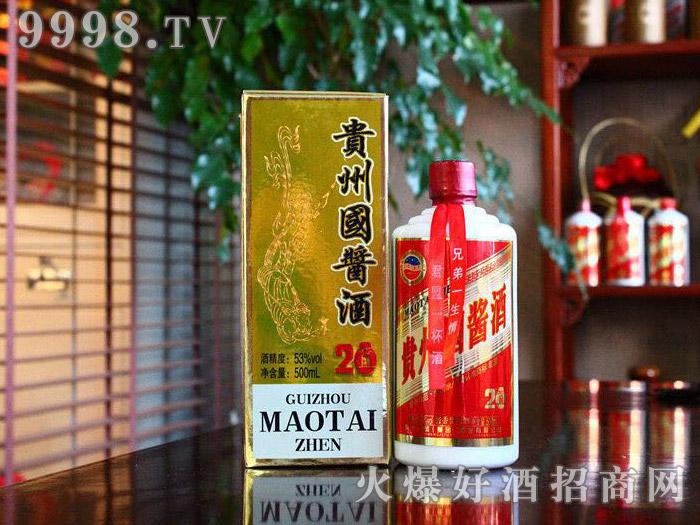贵州茅台镇国酱酒