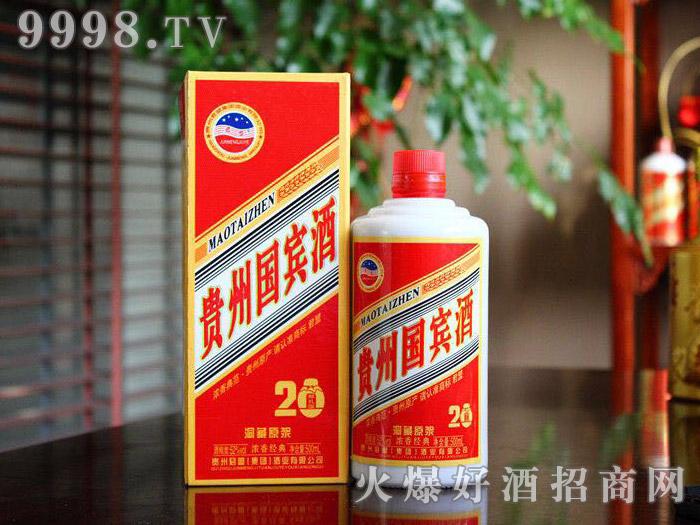 贵州茅台镇国宴酒献礼版