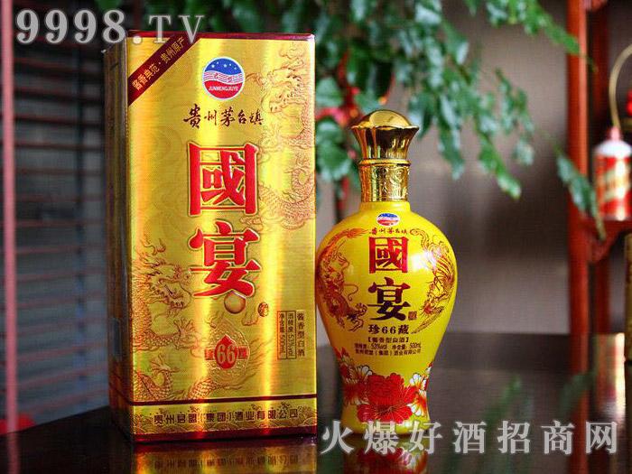 贵州茅台镇国宴酒珍藏66