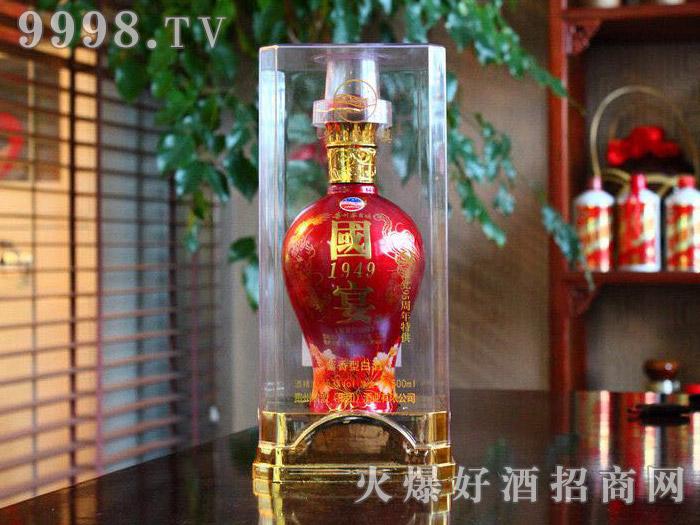 贵州茅台镇国宴酒1949
