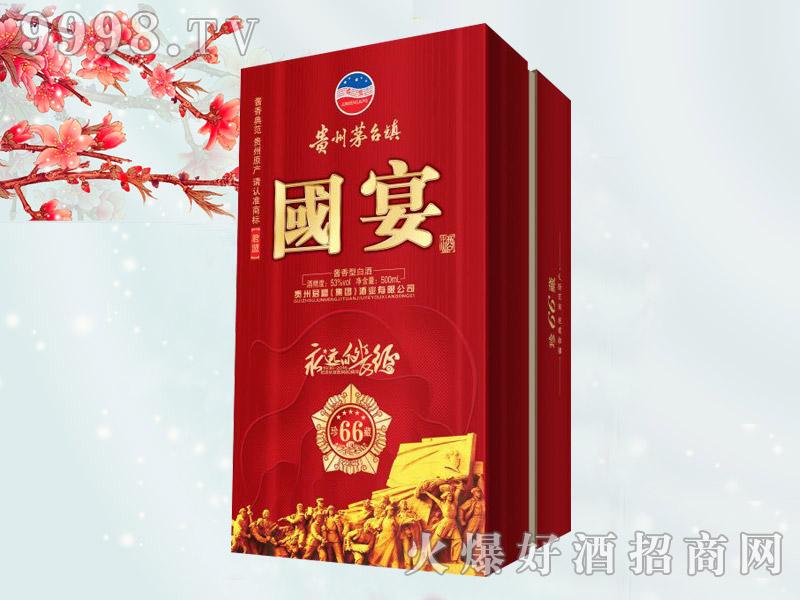 贵州茅台镇国宴酒珍藏66 500ml