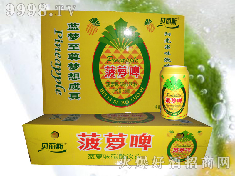 贝丽斯菠萝啤黄箱24罐320ML