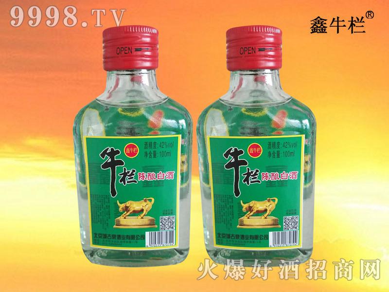 鑫牛栏陈酿白酒42度100ml