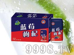 海润德蓝莓枸杞饮料320ml×24罐