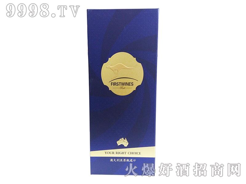 米袋鼠蓝盒