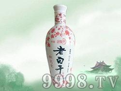 红花瓷老白干酒