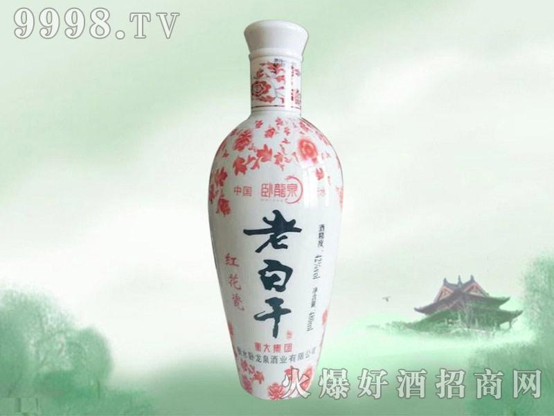 红花瓷老白干酒-白酒招商信息
