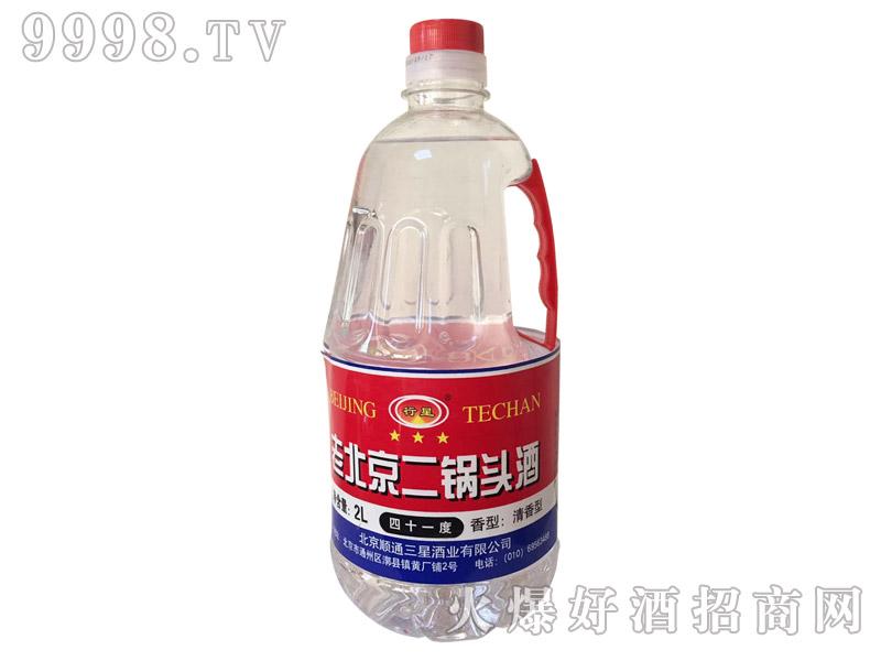 行星老北京二锅头酒41°2L