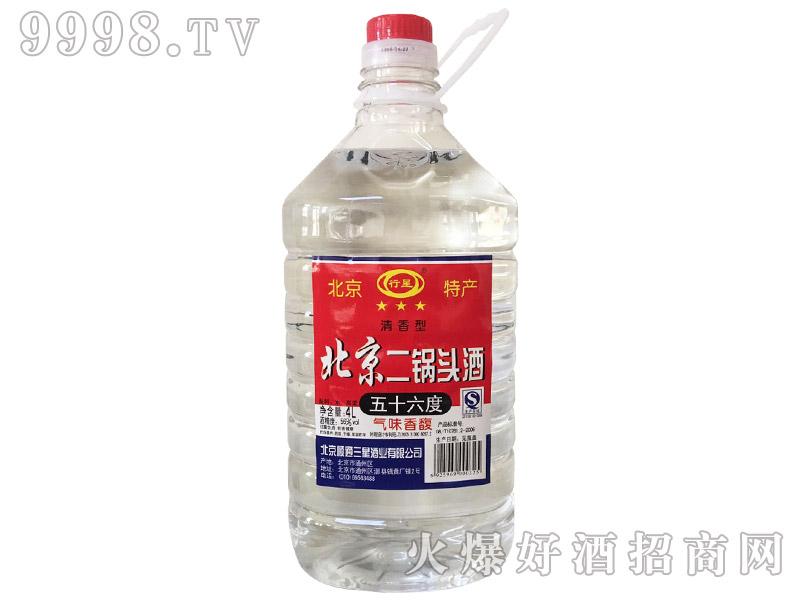 行星北京二锅头酒56°4L