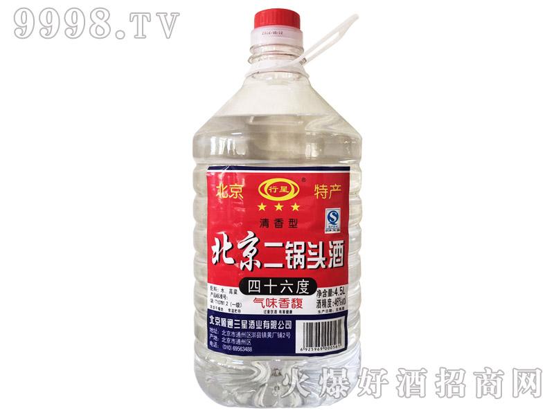 行星北京二锅头酒46°4.5L