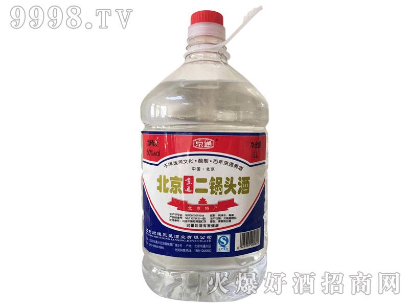 北京京通二锅头酒50°5L