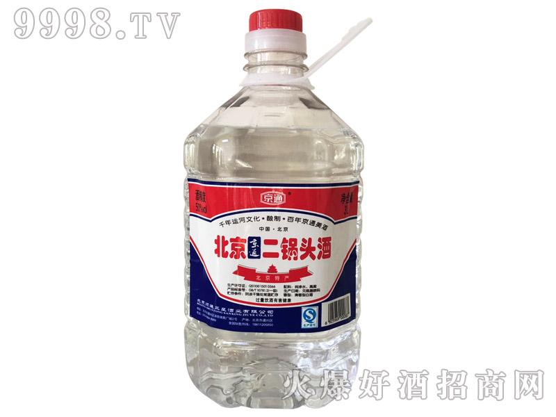 北京京通二锅头酒50°3L