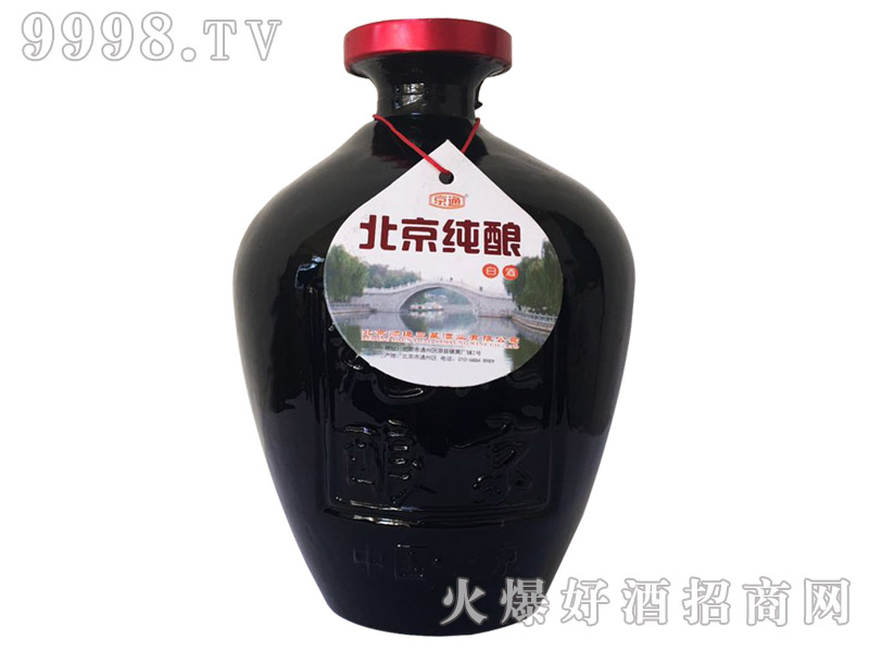 京通北京纯酿酒500ml