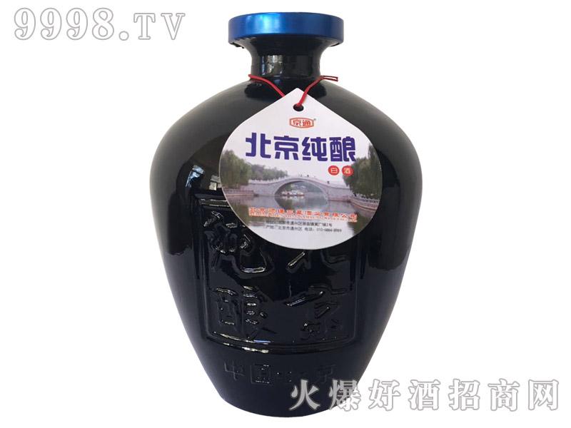 京通北京纯酿白酒