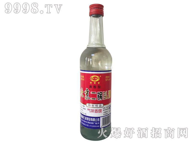 行星北京二锅头酒56°500ml