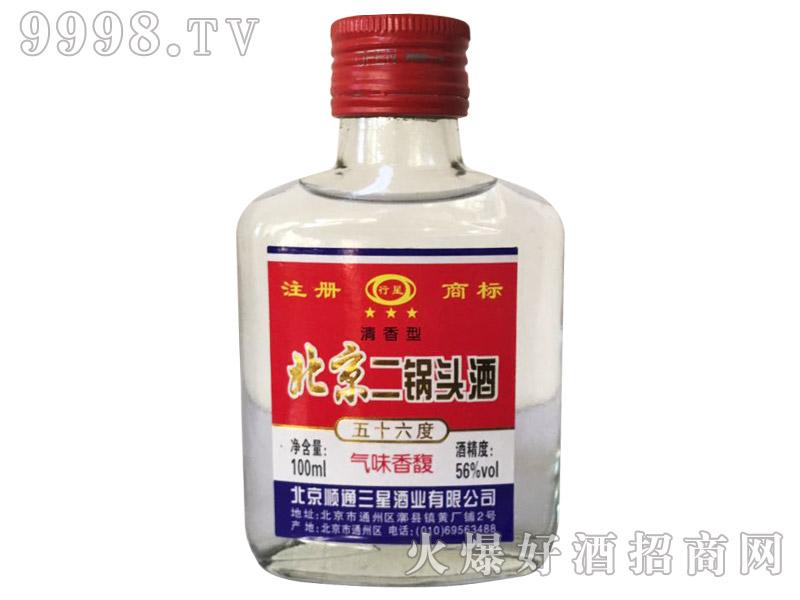 行星北京二锅头酒56°100ml(白瓶)