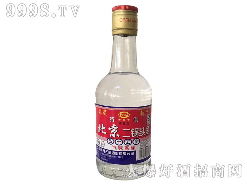 行星北京二锅头酒55°250ml