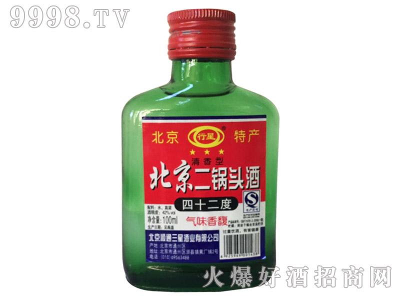 行星北京二锅头酒42°100ml