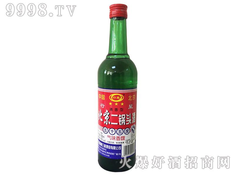 行星北京二锅头酒55°500ml