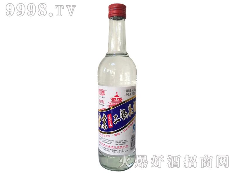 北京京通二锅头酒43°500ml