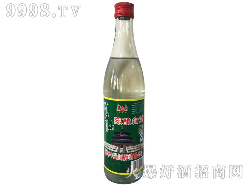 百牛山陈酿白酒