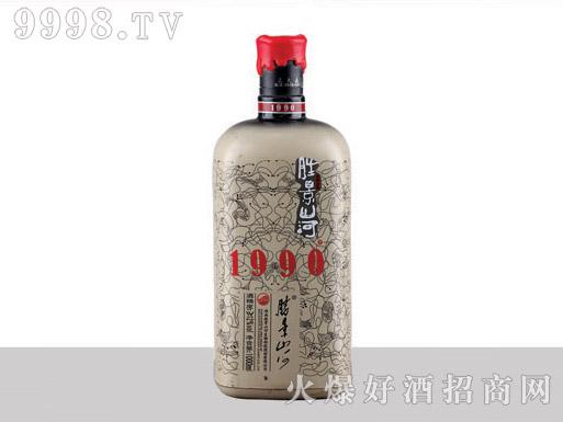 郓城凤诚包装新款瓶型FC-X056胜景山河