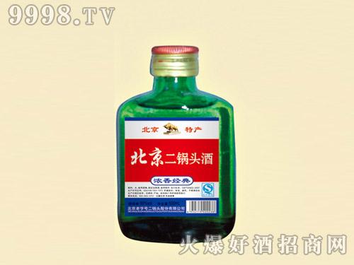 北京二锅头酒浓香经典100ml