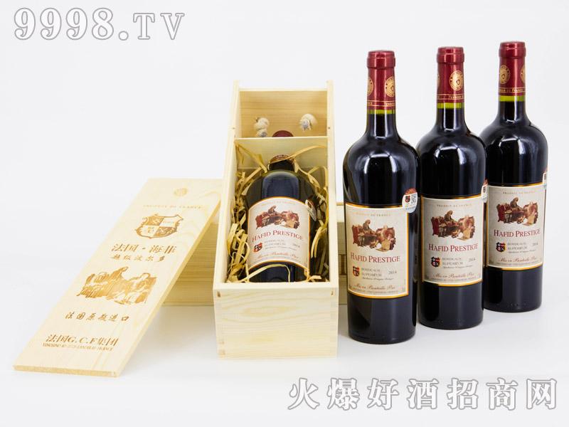 法国・海菲威望干红葡萄酒・单支木盒