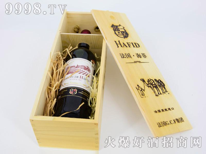 法国・海菲干红葡萄酒・单支木盒
