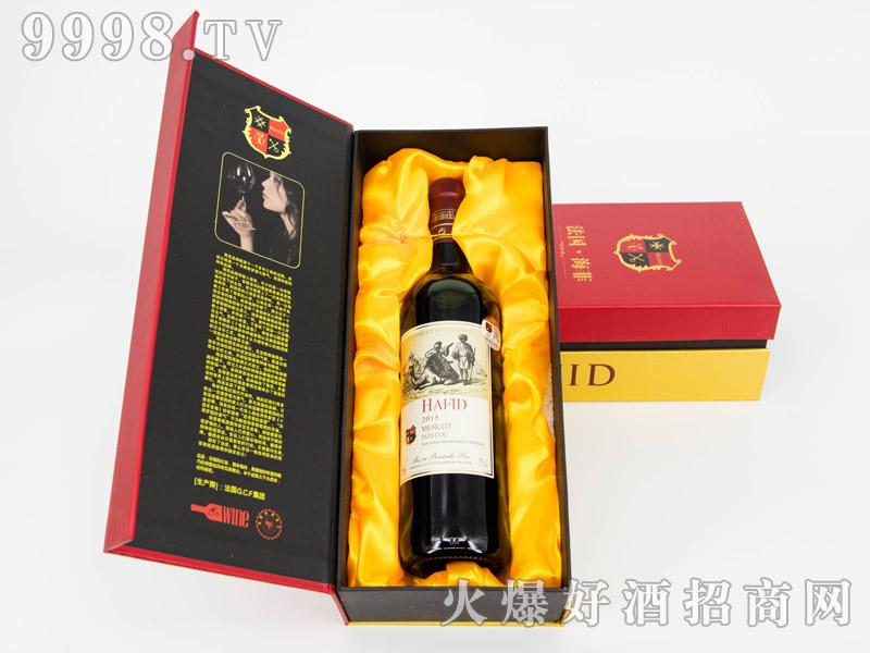 法国・海菲美露干红葡萄酒・单支礼盒
