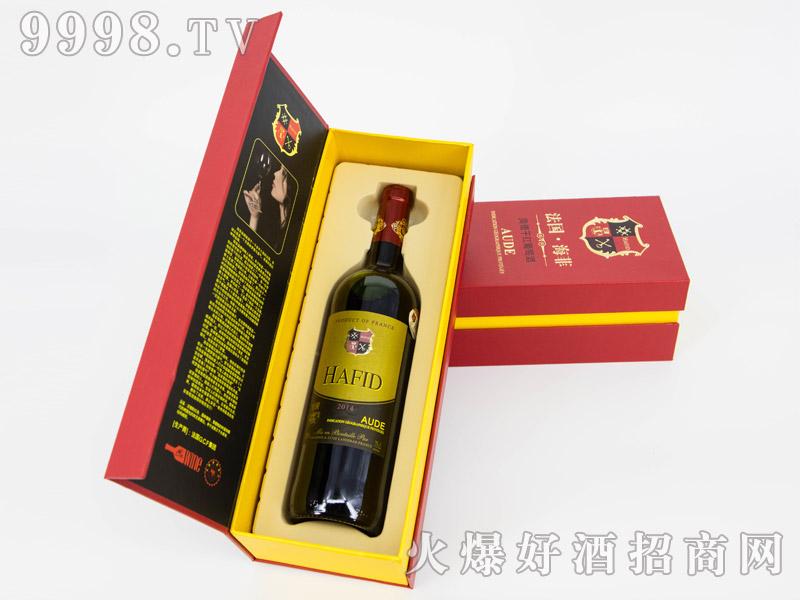 法国・海菲奥德干红葡萄酒・单支礼盒