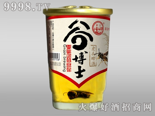 芗江谷博士虎头蜂酒
