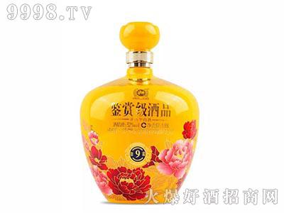 郓城永和酒坛JT-003鉴赏级酒品黄坛