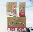 贵州国宾酒30新品-白酒招商信息