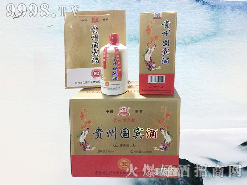 贵州国宾酒30新品