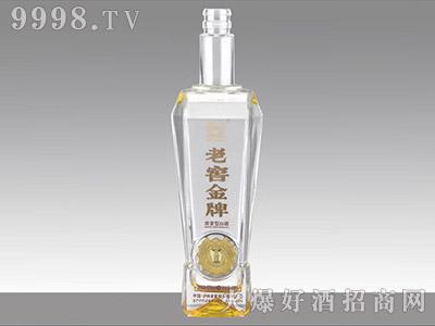 郓城永和彩瓶CP-048金牌老窖