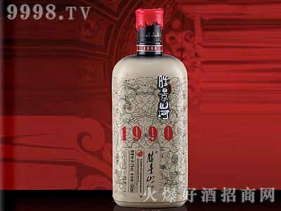 郓城永和彩瓶CP-015胜景山河