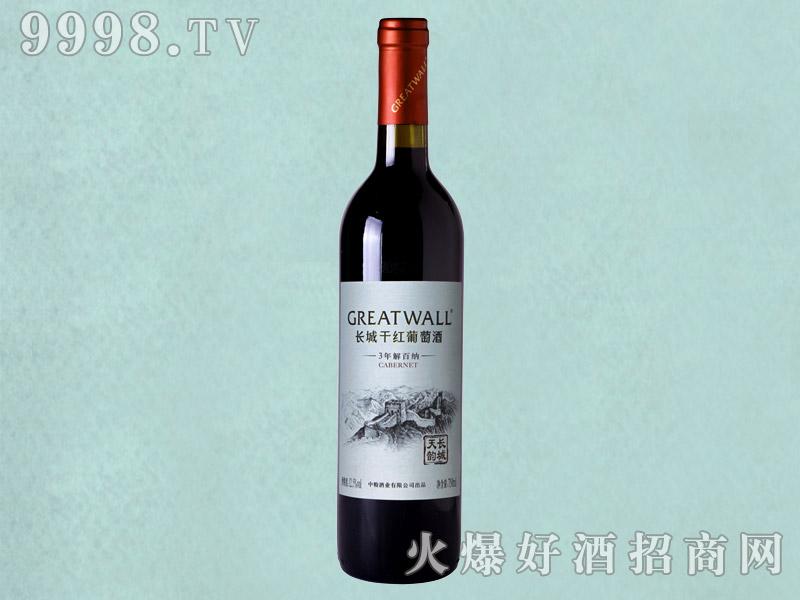 长城天韵3年解百纳干红葡萄酒