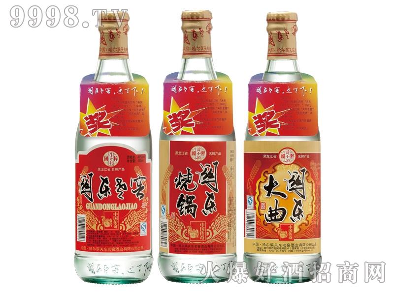 中国传奇・关东老窖・烧锅・大曲