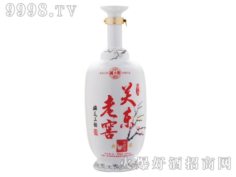 关东老窖・梅花三韵(精品3L)