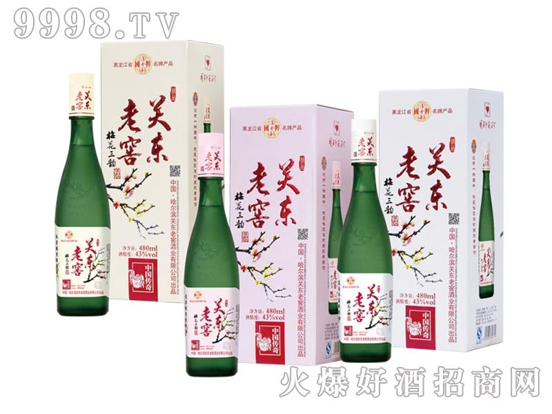 关东老窖・梅花三韵(精品)