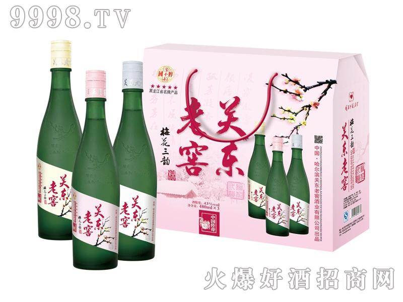 关东老窖・梅花三韵(五星)