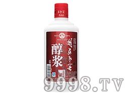 中国传奇・醇浆白酒