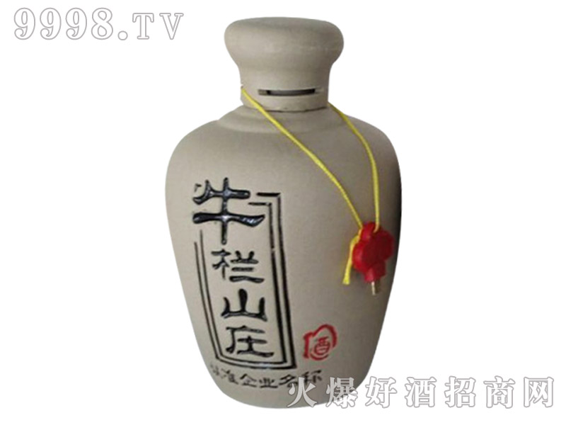 牛栏山庄酒・白陶坛