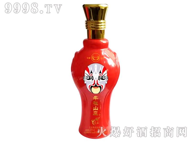 牛栏山庄酒·脸谱