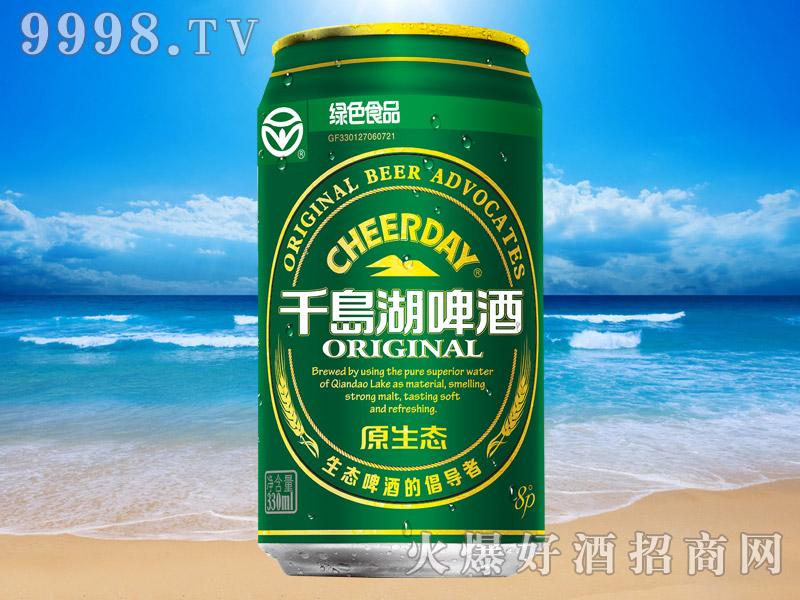 千岛湖啤酒原生态8度330ml