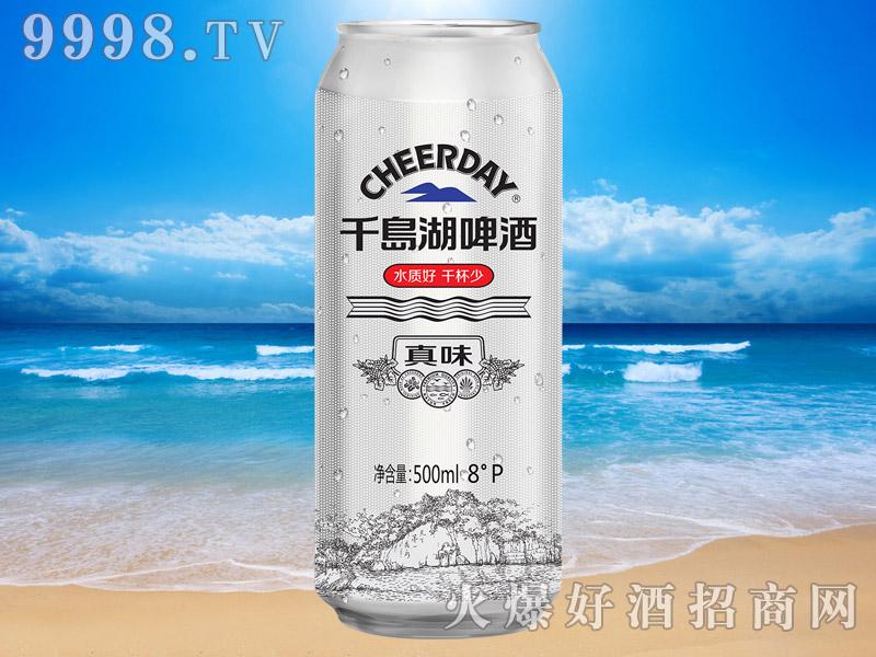 千岛湖啤酒真味8度500ml